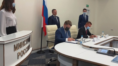 """Quadra – Power Generation"" Renovates Municipal Heat Supply Facilities of Kursk under Concessionary Agreement  - PJSC Quadra"