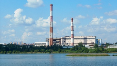 "Smolensk HPP-2 of PJSC 'Quadra – Power Generation"" Selected for Program for Renovation of Generating Facilities of Heat Power Plants for 2022–2024 - PJSC Quadra"