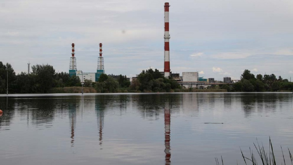 "Belgorod Branch of ""Quadra – Power Generation"" to Assign RUR 2 M for Environment Protection - PJSC Quadra"