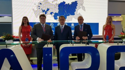 """Quadra – Power Generation"" and Otkritie Bank Sign Cooperation Agreement  - PJSC Quadra"