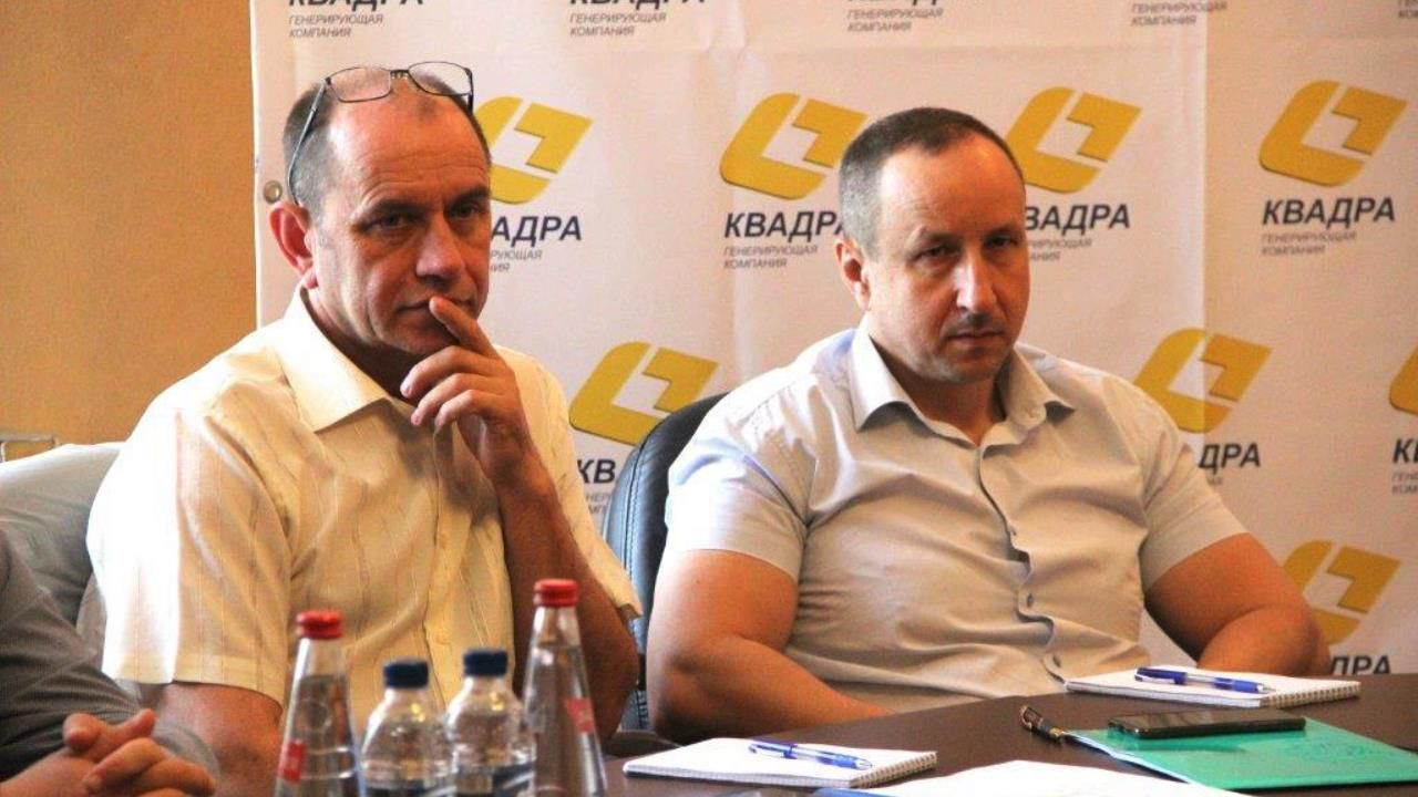 Chief Engineers of«Quadra— Power Generation's» Branches Have Discussed Development Strategy ofRegional Generations
