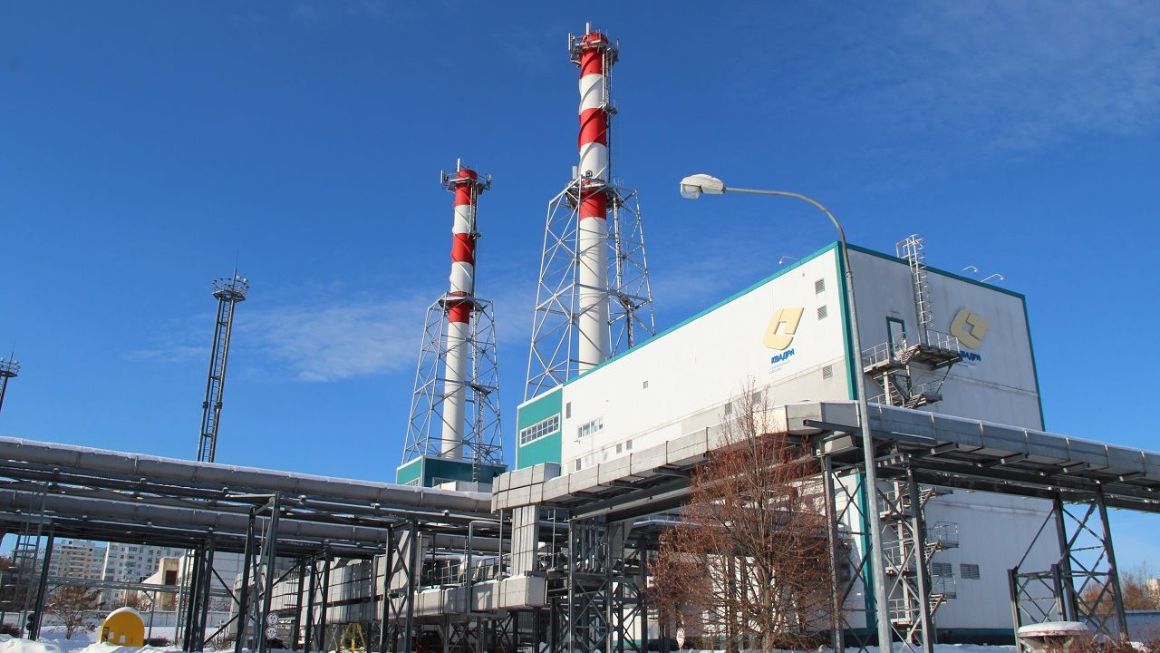 """Quadra – Power Generation"" Allocates RUB 5.6 bn for Renovation of Grids and Generating Equipment"
