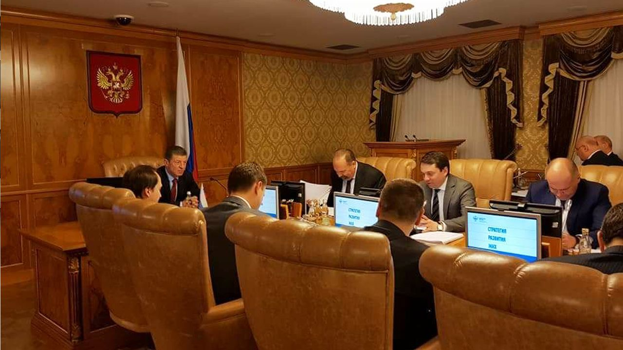 Semyon Sazonov, General Director of PJSC «Quadra — Power Generation» Has Taken Part in Meeting of Inter-departmental Workgroup on Housing and Utilities Issues